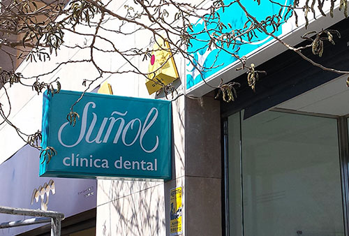 Clínica Dental Suñol